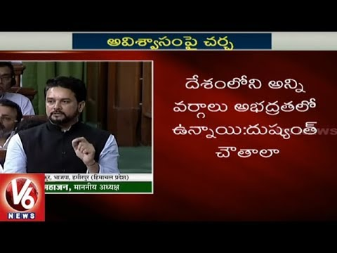 Anurag Singh Thakur Speech On No Confidence Motion In Parliament | V6 News