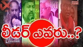 AP CM Chandrababu Naidu Focus On Telangana Early Polls | BACK DOOR POLITICS