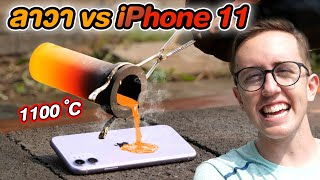 аёаёаёаё vs iPhone 11!! Lava The Series Ep.1