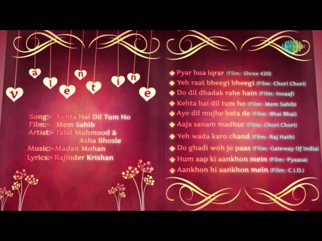 Classic Love Songs- Chahat | Most Romantic Songs Ever | Old Hindi Songs