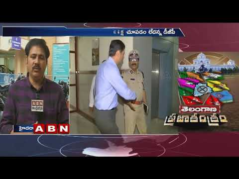 No phone tapping in Telangana says DGP Mahender Reddy | ABN Telugu