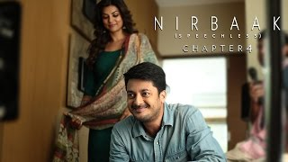 Nirbaak | Chapter 4 | The Man| Jisshu Sengupta | Sushmita Sen | Srijit | Anjan | Ritwik | 2015