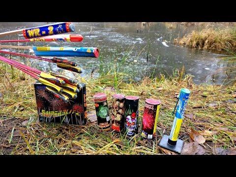 🔥Что будет если запустить блицы и ракеты в воду?🔴ТЕСТ РАКЕТ И БЛИЦОВ В ВОДЕ🔴МОЯ ПИРОТЕХНИКА