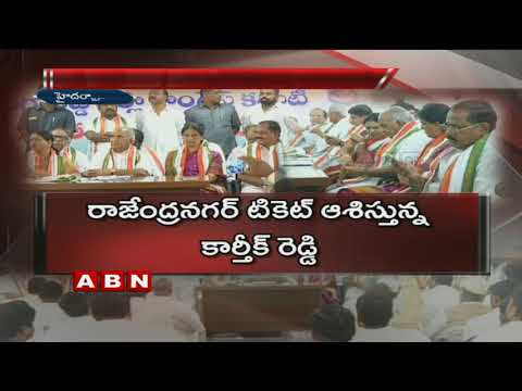 Congress leaders race for Rangareddy assembly seat