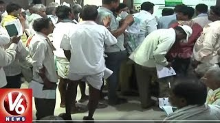 People Facing Problems With No Cash Boards At ATM Centers In Nalgonda