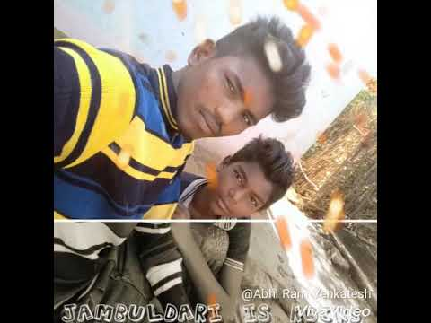 Dj Mama Jhalla Lalla New Gondi Song' 2018 Jambuldari Rocks From Friend's Mandal Wankidi