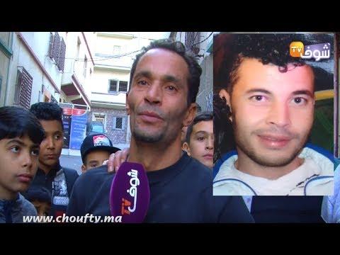 حي بوحوت : عائلة الصباغ ضحية نادل مقهى مدريد تكشف تفاصيل الجريمة