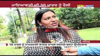 BSP Lok Sabha candidate Jannat Jahan | Chandigarh | Interview