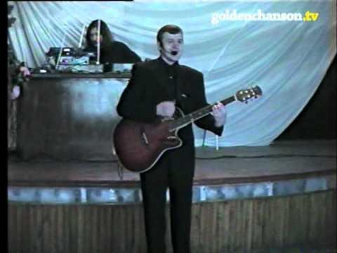 Сергей Наговицын - Приговор (LIVE в Лысьве)