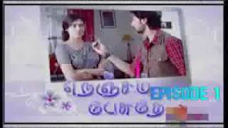 nenjam pesuthe episode 1 part 1 used head phone you feel better effect