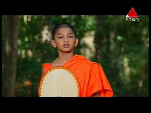 Dankuda Banda Sirasa TV 02nd May 2018
