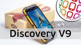 Обзор Discovery V9 - противоударный смартфон