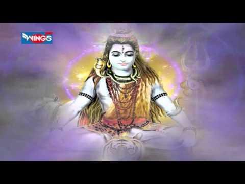 Om Mangalam Omkar Mangalam (Shiv Dhun)