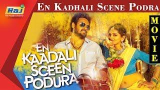 En Kadhali Scene Podra