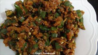 Spicy Lady's Finger Fry Recipe-Okra Fry-Bhindi Fry Recipe-Vendakkai Masala By Nagu's Nalabagam
