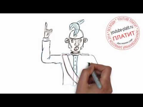 Видео как нарисовать армию
