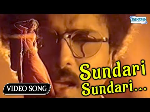 Sundari Sundari - Sudharani - Ravichandran - Kannada Hit Songs video