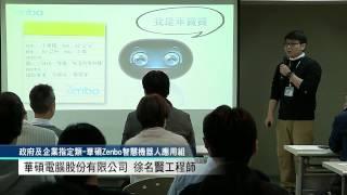 另開新視窗,Open Data創新應用競賽-華碩電腦(股)公司Zenbo機器人競賽設組說明