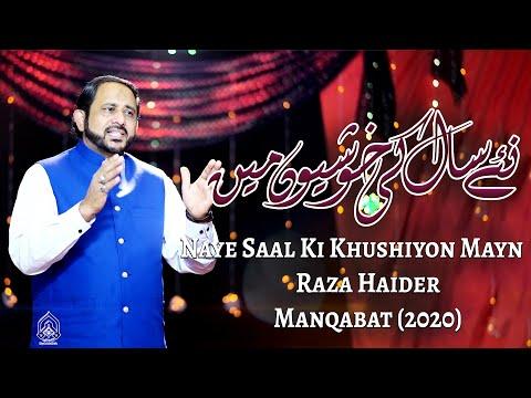 Naye Saal Ki Khushiyon Mayn.. | Raza Haider | Manqabat (2020) | 4K