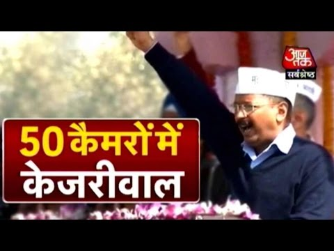 Highlights of Arvind Kejriwal's swearing-in ceremony