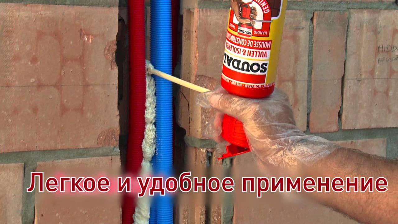 Как сделать монтажную пену в домашних