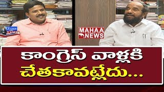 Mahakutami Did Injustice To BC Community | R.Krishnaiah | The Leader With Vamsi #3