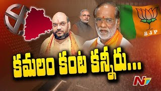 Telangana BJP Leaders Failed to Follow Amit Shah Strategy | NTV