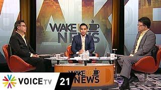 LIVE Wake Up News 18 กรกฎาคม 2562