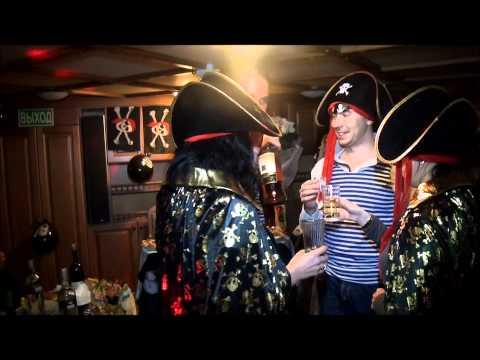 Пиратский юбилей.wmv