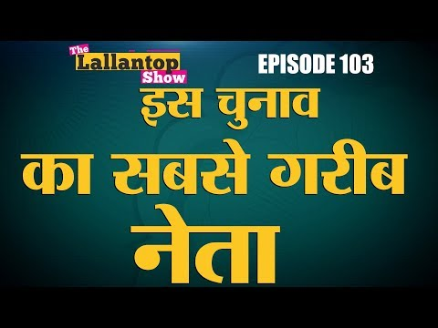 Rajasthan Assembly Election 2018 | Lallantop Show | 05 Dec