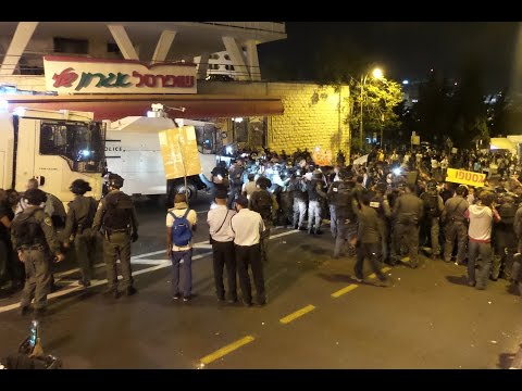 EXTENDED COVERAGE: Violent Clashes in Jerusalem as Ethiopians Protest Racist Attack