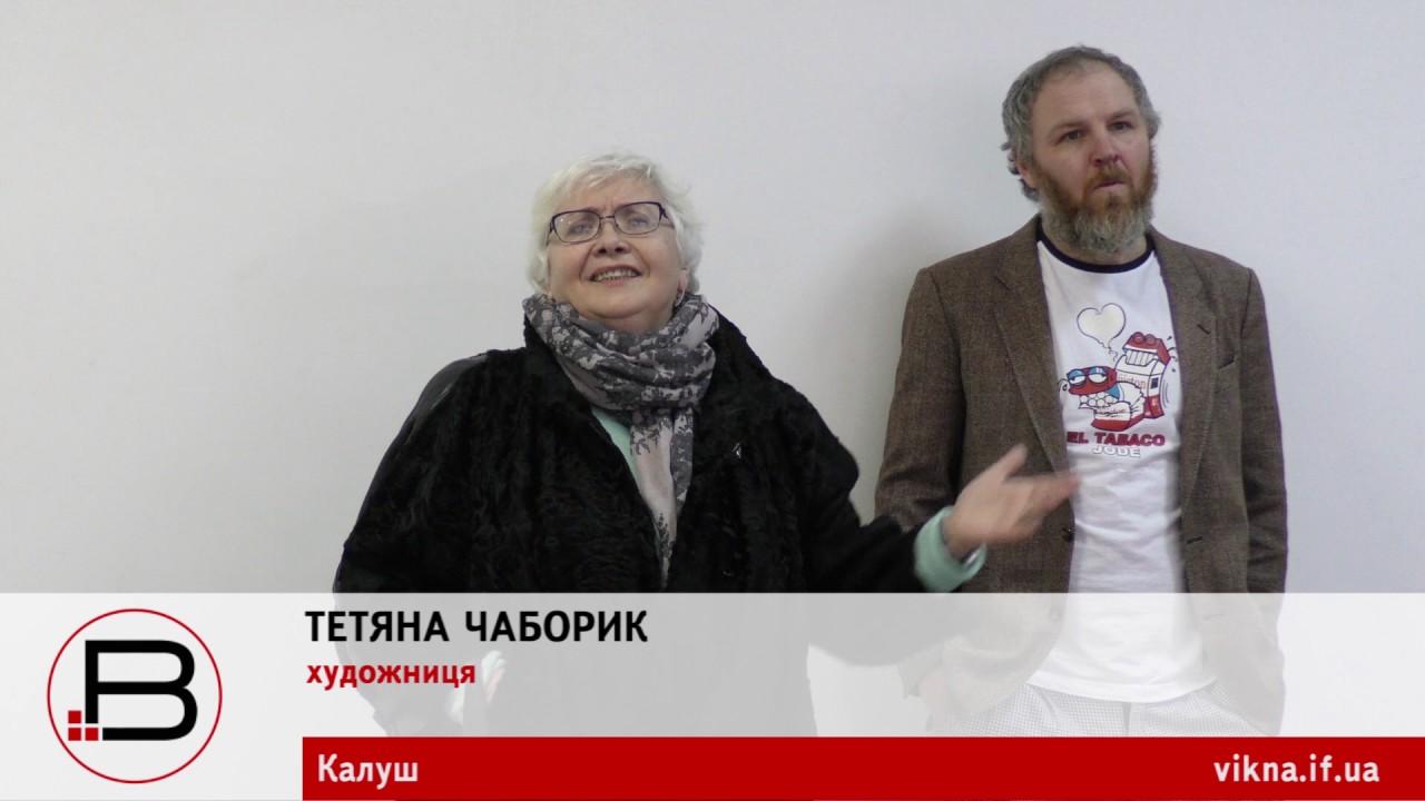 Юрій Боринець відкрив у Калуші «шматочок PinchukArtCentre»