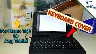 Namo Etab Keyboard Cover For Any Tablet | Acer Lenovo Or Others | Review in Hindi By Rk's Tech