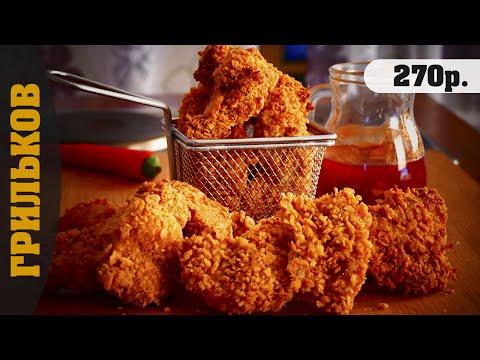 Куриные стрипсы (KFC) с острым Тайским соусом.