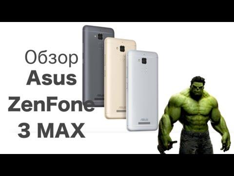 Полный обзор Asus Zenfone 3 Max