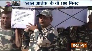 Sukma attack: Naxals mutilate bodies of several CRPF men, take away their radio sets