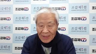 한국당에 찬스가 왔다! '광주사태헬기사격' 뒤집을 수 있다!