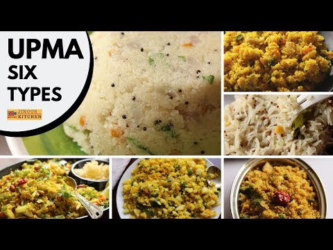Upma recipes 6 different types | south Indian style upma recipe | south Indian breakfast ideas