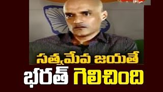 Updates On Kulabhushan Jadhav Case | Latest News | hmtv