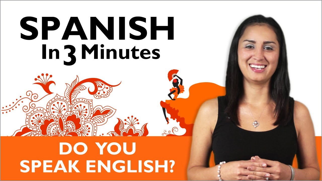 how to speak i love you in spanish