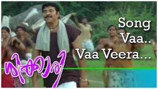Shikkari - Vaa vaa veera... | Shikkari | Malayalam Movie Video Song