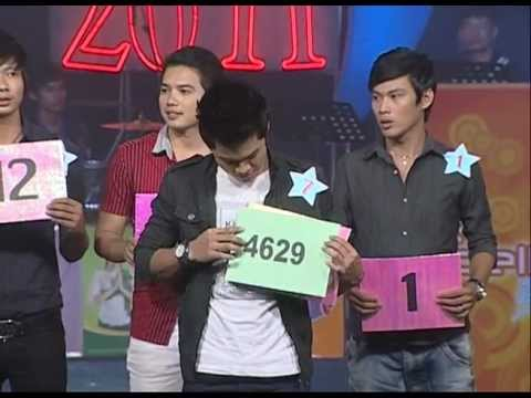 3rd elimination