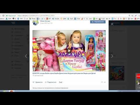 ИТОГИ первого РОЗЫГРЫША Куклы Barbie Dreamtopia и набора посудки Барби