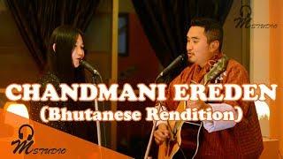 Download Lagu Chandmani Erdene - Mongolian song (Latest Bhutanese Rendition) Gratis STAFABAND