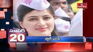 Navneet Kaur Rana Winning Victory in Lok Sabha Election 2019 | hmtv