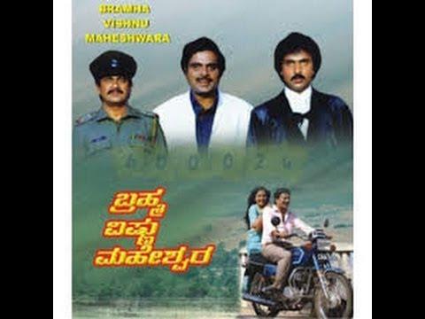 Full Kannada Movie 1988 | Brahma Vishnu Maheswara | Ambarish, Ananthnag, Ravichandran. video