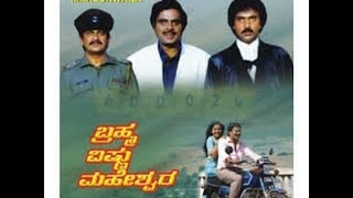 Full Kannada Movie 1988 | Brahma Vishnu Maheswara | Ambarish, Ananthnag, Ravichandran.