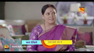 TV, Biwi Aur Main - टीवी बीवी और मैं - Episode 8 - Coming Up Next