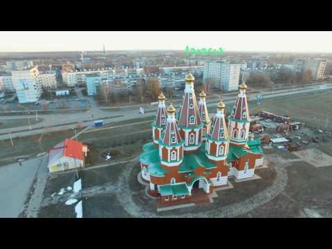 Город Отрадный церковь