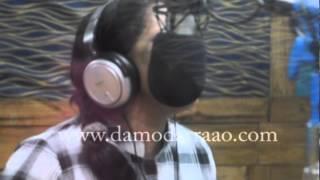 Dil Ho Gail Qurban Bhojpuri Film Recording Studio Indu Sonali By Damodar Raao (Music Director)